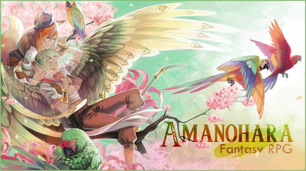 Amanohara