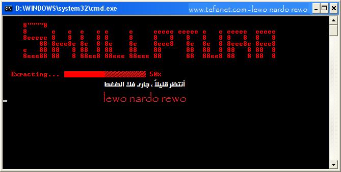 لعبة Red Alert 3 كامله و حصرية 101110.png