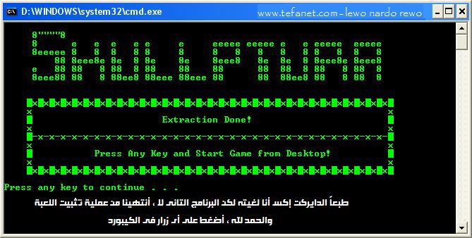 لعبة Red Alert 3 كامله و حصرية 121210.png