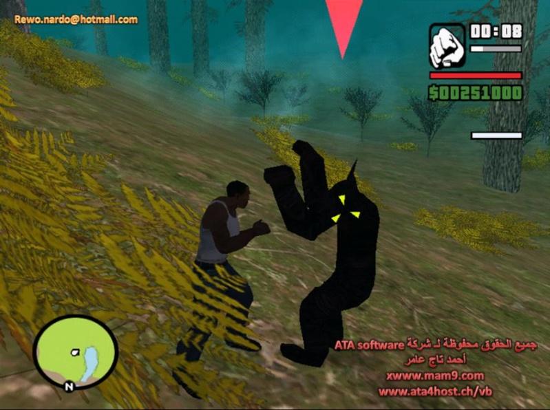 حاجة جديد و غريبة في GTA san andreas , the bigfoot 15891615.jpg