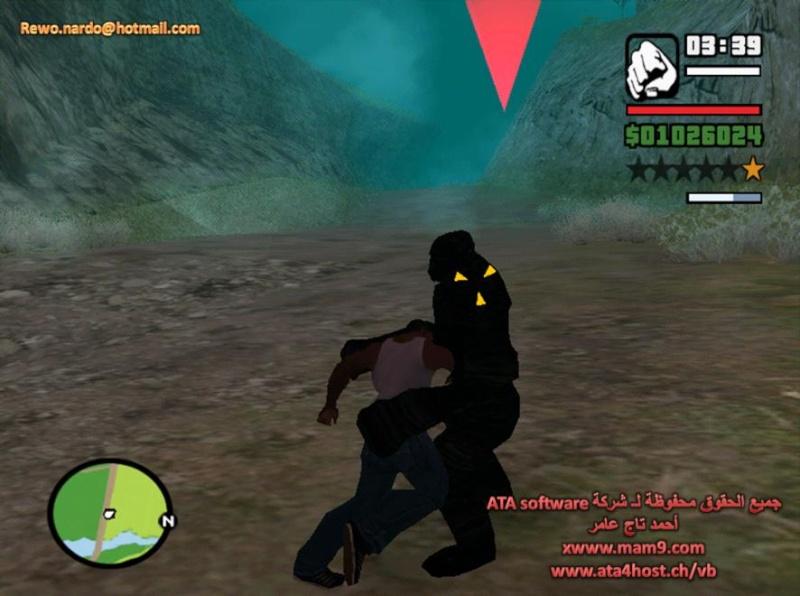 حاجة جديد و غريبة في GTA san andreas , the bigfoot 15891621.jpg