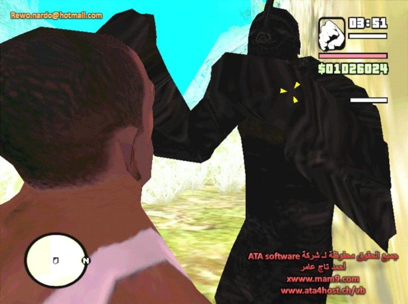 حاجة جديد و غريبة في GTA san andreas , the bigfoot 15891622.jpg