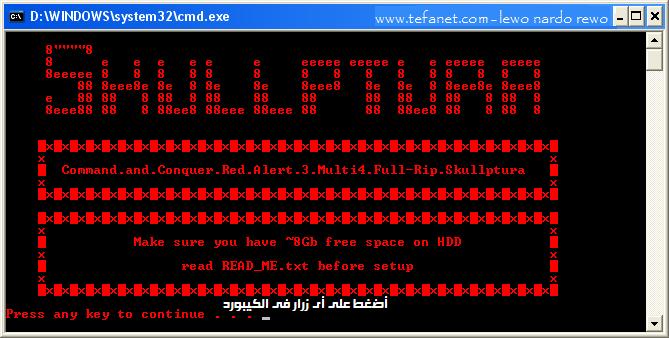 لعبة Red Alert 3 كامله و حصرية 91110.png