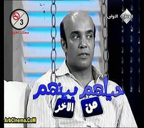 الحلقة (3) مقلب سليمان عيد حيلهم بينهم من الأخر  2010