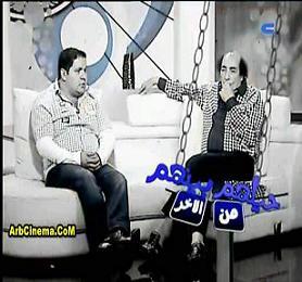 حيلهم بينهم من الأخر مقلب عبد الله مشرف - حلقة 20