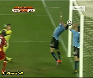 أوروجواي تفوز على غانا بضربات الجزاء تحميل ملخص المباراة 1-1