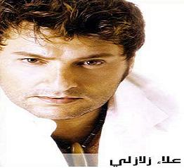 علاء زلزلي أنا أحبك أكتر 2011 تحميل الأغنية Mp3