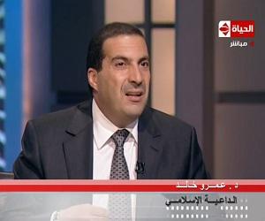 لقاء عمرو خالد فى برنامج الحياة اليوم