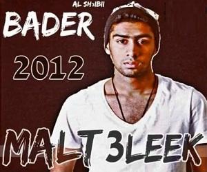 Quality 320Kbps 2012 Bader Sh3ebi badr10.jpg