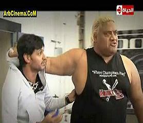 رامز حول العالم 2010 حلقة المصارعة في امريكا تحميل ومشاهدة