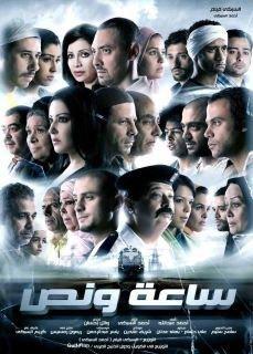 """2012 DVDrip """"التريلر والرسمي"""" Half da0fdf10.jpg"""