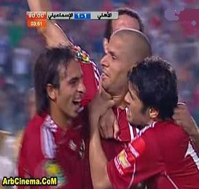 فوز الأهلي 2-1 على الإسماعيلي بطولة افريقيا تحميل الاهداف