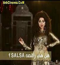 الحلقة (3) من فوازير ميريام Fawazeer Myriam تحميل ومشاهدة