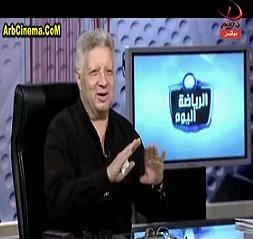 مشاهدة حديث مترضى منصور برنامج الرياضة اليوم 2010 مع الغندور