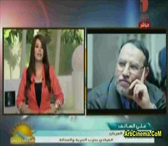 مداخلة عصام العريان مع جيهان منصور في صباحك يا مصر