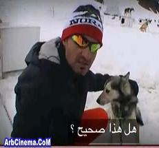 رامز حول العالم 2 (في امريكا) حلقة الجليد 16 رمضان 2010