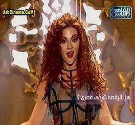 فوازير ميريام فارس رمضان 2010 الحلقة الثانية