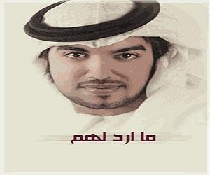 Quality 128Kbps 2012 Faisal Jasim fesal10.jpg