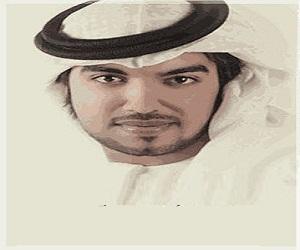 فيصل الجاسم حرام ضيعته الأغنية MP3