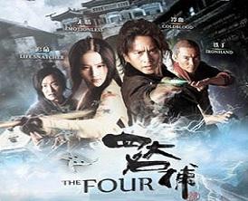 فيلم The Four 2012 مترجم بجودة BRRip أكشن وحركة