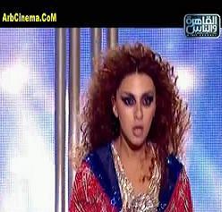 فوازير ميريام فارس رمضان 2010 الحلقة 4 الرابعة تحميل ومشاهدة