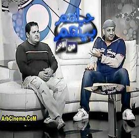 حيلهم بينهم من الأخر 2010 عصام كاريكا حلقة (7) تحميل ومشاهدة