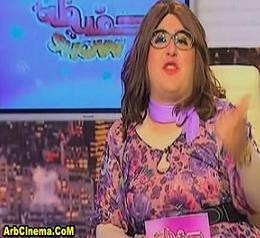 حفيظة شو show تحميل ومشاهدة برومو برنامج رمضان 2010
