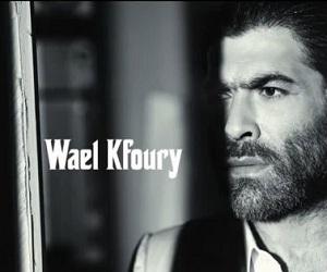 وائل كفوري صفحة وطويتا 2012 الأغنية Mp3 كاملة نسخة اصلية