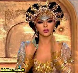 الحلقة (1) من فوازير ميريام فارس 2010 تحميل ومشاهدة مباشرة