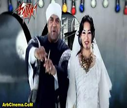 حجازي متقال إفرحي يا عروسه 2010 الأغنية MP3