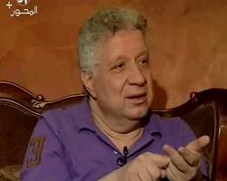 اول لقاء لمرتضى منصور بعد البراءه