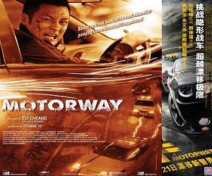 فيلم Motorway 2012 BluRay مترجم بلوراي