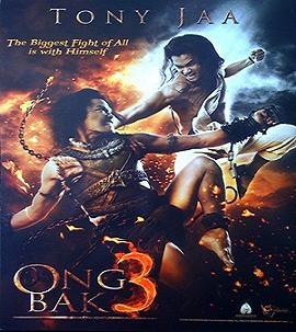 فيلم Ong Bak 3 2010 مترجم بجودة دي في دي