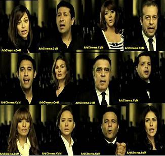 اوبريت مصر مفتاح الحياة تحميل ومشاهدة مباشرة أون لاين