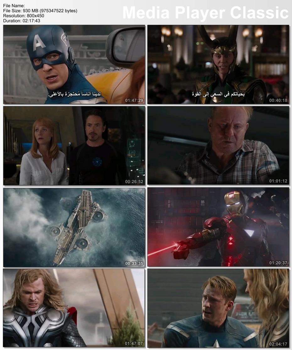 ����� ���� Avengers 2012 BRRip