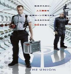 الترجمة الإحترافية المعدلة فيلم Repo Men 2010 UNRATED DVDRiP