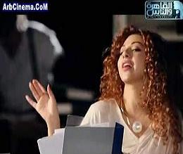 فوازير ميريام فارس 2010 الحلقة 19