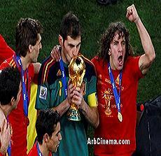 تحميل مباراة اسبانيا وهولندا 1-0 بتعليق الشوالي ميني ماتش