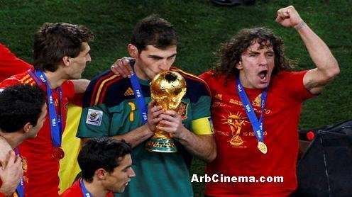 2010 Spain Netherlands final live spain_15.jpg