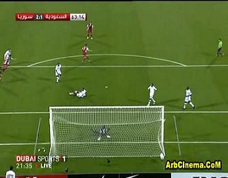 فوز سوريا على السعودية 2-1 مشاهدة وتحميل أهداف المباراة