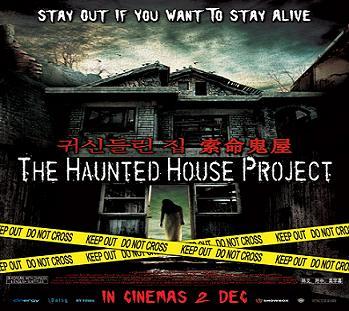 فيلم The Haunted House Project 2010 مترجم بجودة DVDrip