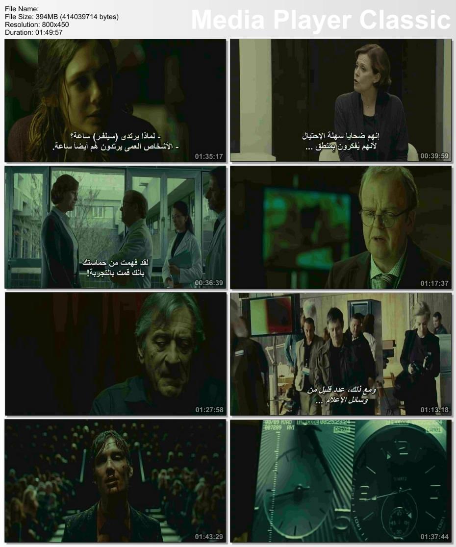 موقع سينما العرب افلام رعب