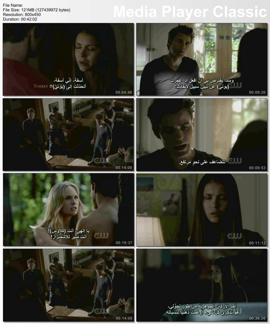 ����� ����� Vampire Diaries 2012