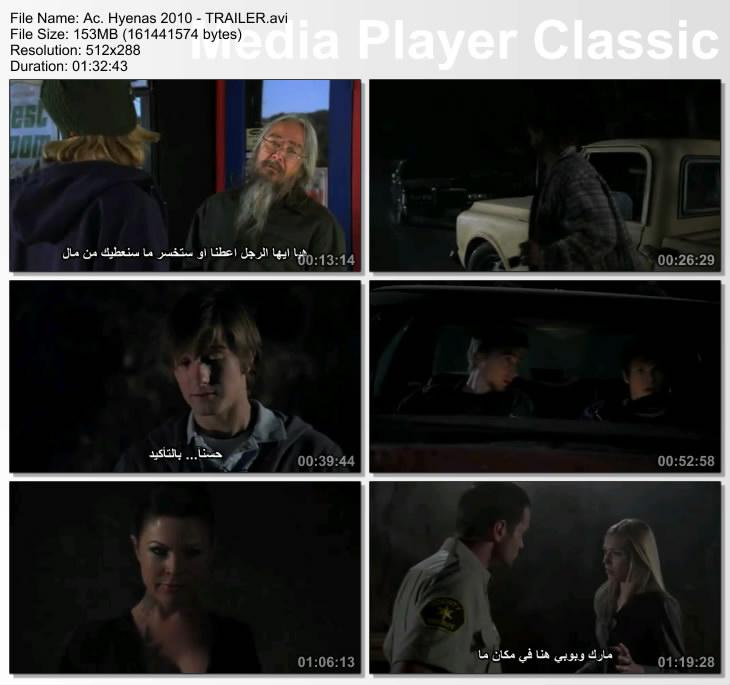 مترجم فيلم المستذئبين Hyenas 2010 thumbs57.jpg