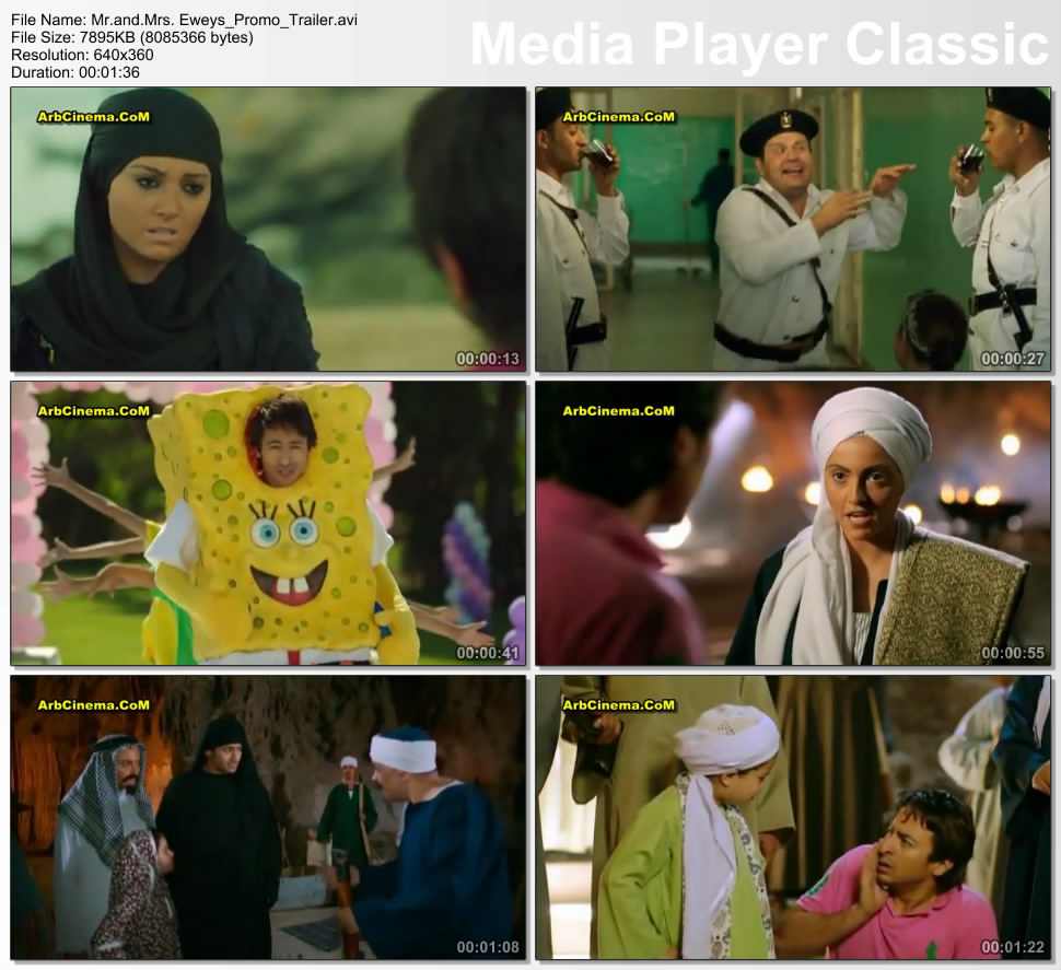 2012 DVDrip Mrs. Eweys Official thumbs77.jpg
