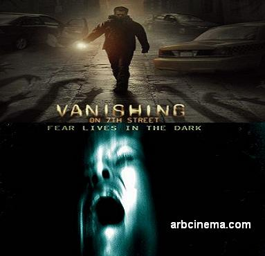 بإنفراد تام فيلم Vanishing On 7th Street 2010 مترجم دي في دي