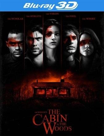����� ���� Cabin Woods 2012