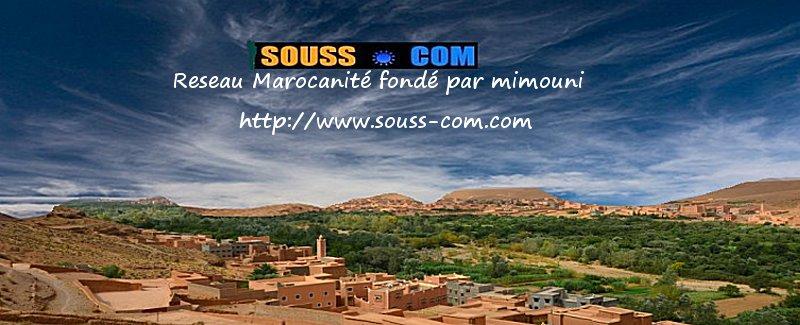 souss com militants Amazigh online