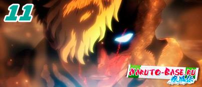 Смотреть Кабанэри из Стальной крепости 11 / Koutetsujou no Kabaneri 11 серия онлайн