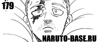Скачать Манга Nanatsu no Taizai 179 / Manga Семь смертных грехов 179 глава онлайн